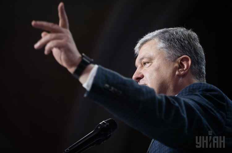 Звести рахунки: 7 запитань про конфіскацію майна Петра Порошенка