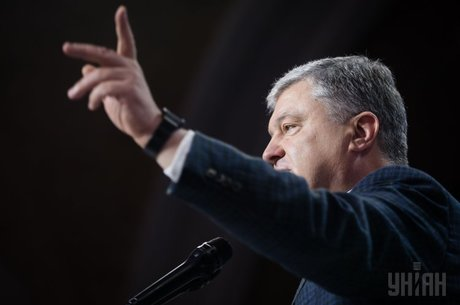 Свести счеты: 7 вопросов о конфискации имущества Петра Порошенко