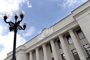 Законопроект про незаконне збагачення передбачає позбавлення волі від 5 до 10 років