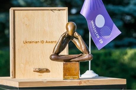 Катерина Гандзюк стала лауреатом міжнародної премії Ukrainian ID Awards