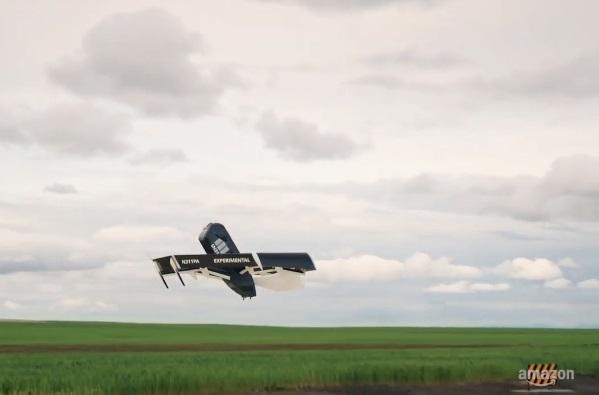 Amazon представила дрон для доставки посилок (ВІДЕО)