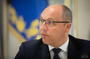 Парубій візьме участь у виборах за списком партії Порошенка