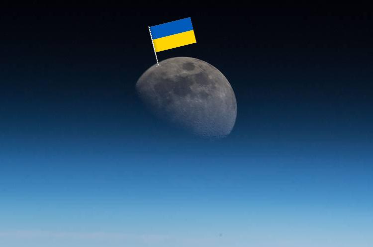 Битва за «новий космос»: яку роль відіграє Україна
