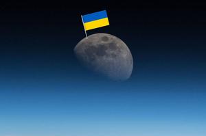 Битва за «новий космос»: яку роль відіграє Україна<span class=