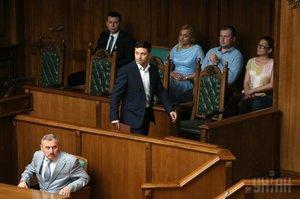 КСУ визнав конституційним указ про розпуск Ради
