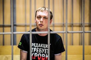 Кримінальну справу стосовно журналіста Івана Голунова закрито