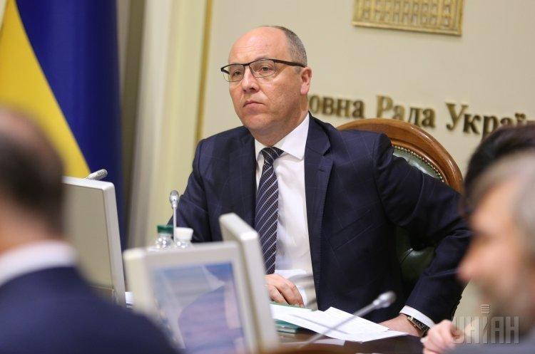 Парубій підписав закон про парламентські тимчасові слідчі комісії