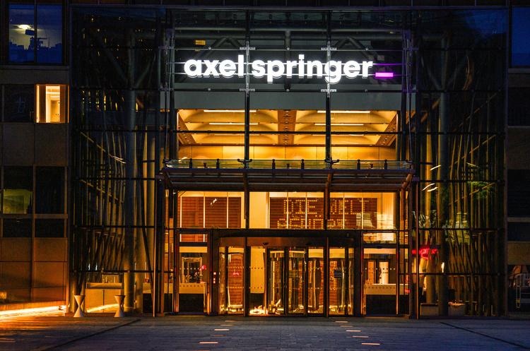 Американський фонд KKR хоче купити медіакомпанію Axel Springer за 6,8 млрд євро