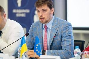 Заступник голови АП розповів про економічну політику та євроінтеграцію