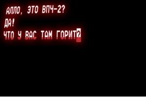 Український режисер звинуватив творців серіалу «Чорнобиль» у плагіаті його відео