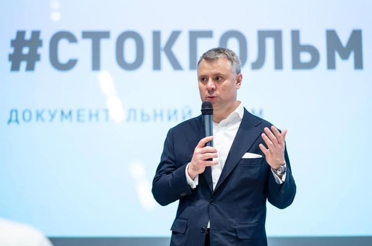 Росія не пропонувала «Нафтогазу» врегулювати питання арбітражу мировою угодою