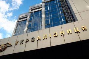 Уряд оновив склад правління «Укрзалізниці»
