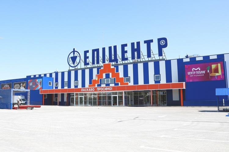 «Епіцентр К» відкрив перший після початку війни великий торговий центр на Донбасі