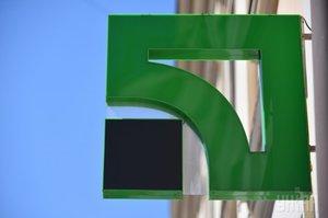 ПриватБанк має погасити борг перед Коломойським – ВСУ
