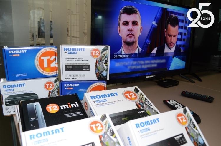 Старожили українського телекому – «РОМСАТ» відзначає 25 років