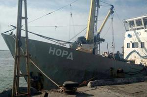 Росія передала Україні капітана рибальського судна Новицького