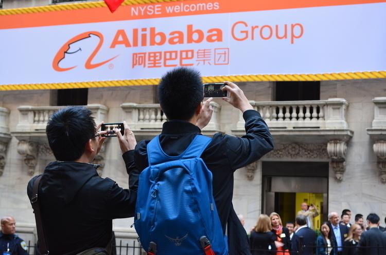 Alibaba має намір поділити свої акції на вісім перед лістингом у Гонконзі
