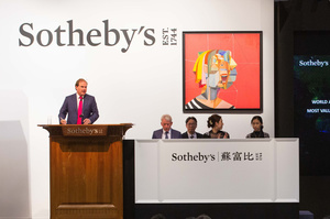 ��������� ����: ���������� �� Sotheby's ������� �� $3,7 ����