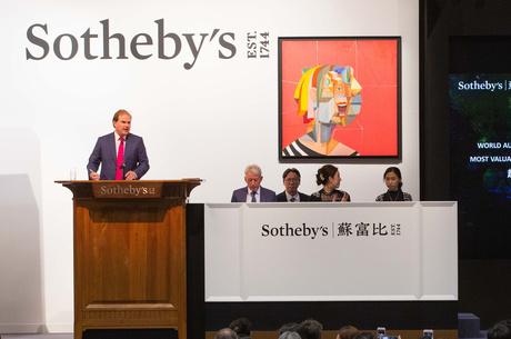 Искусство сделок: аукционный дом Sotheby`s продали за $3,7 млрд