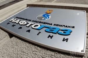 «Нафтогаз» завершив виплати за кредитними угодами на $500 млн
