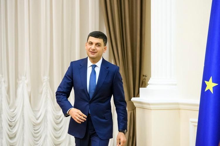 Проект змін до Конституції не передбачає прихованої федералізації України