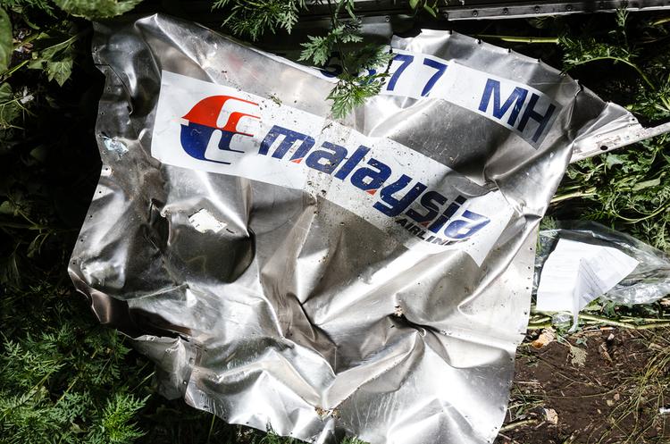 СБУ оголосила про підозру чотирьом фігурантам справи рейсу MH-17