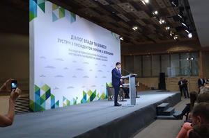 «Коломойський буде вкладати великі гроші в інфраструктуру Донбасу, але він поки про це не знає» – Зеленський