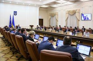 Правоохоронці мають відреагувати на порушення закону про декомунізацію депутатами Харківської міськради