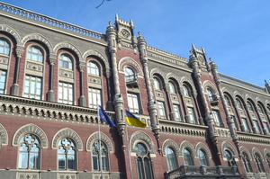 Прибуток платоспроможних банків склав 23,4 млрд грн – НБУ