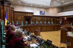Голова КСУ спростувала звинувачення у відвідуванні Адміністрації президента