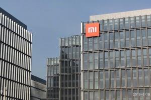 Xiaomi переїжджає в нову штаб-квартиру площею понад 200 000 кв. м