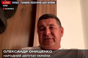 Суд зобов'язав ЦВК зареєструвати нардепа-втікача Онищенка кандидатом на парламентських виборах