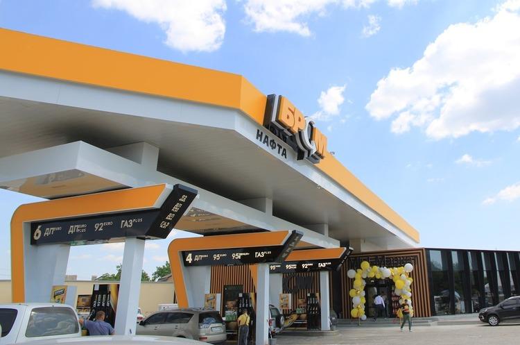 «БРСМ-Нафта»: Якщо супермаркети виходять на траси, то і ми йдемо в ритейл!