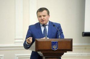 Зеленський пропонує звільнити Демчишина з наглядової ради «Нафтогазу»