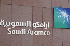 Saudi Aramco підписала 12 угод з південнокорейськими компаніями на мільярди доларів