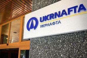 Суд  дозволив «Укрнафті» не платити 5 млрд грн в бюджет