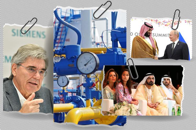Семь дней нефти и газа: кто будет диктовать цены, модное топливо спасает «Газпром», а санкции – российский фондовый рынок, и куда убегают принцессы от шейхов