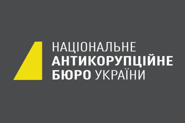 НАБУ завершило розслідування завдання 39,8 млн грн збитків «Укрзалізниці»