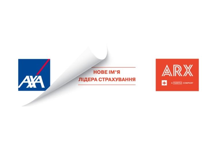 Лідер змінює назву – «AXA» стає «ARX»