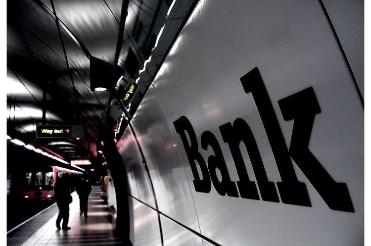 НБУ визначив перелік системно важливих банків