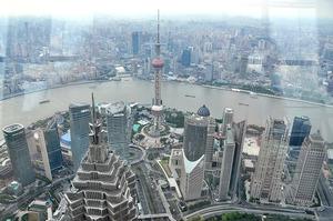 Китай скасує обмеження на іноземну власність у фінансовому секторі в 2020 році