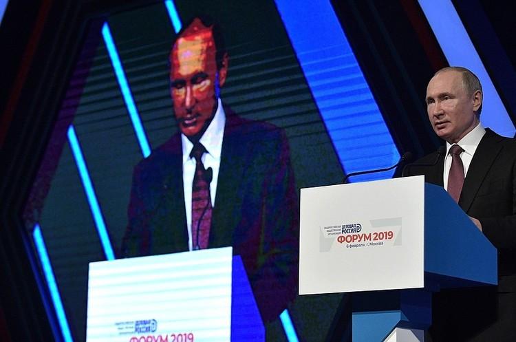 Путін назвав умову для переговорів із Зеленським