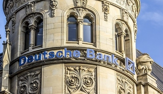 Deutsche Bank проведе масштабну реструктуризацію на понад $5 млрд