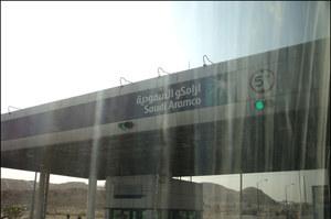 Саудівська Аравія суттєво знизить ціни на нафту, яка експортується до Європи