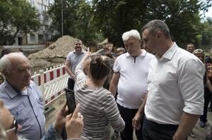 Кличко: на ремонт столичних дворів та проїздів виділили близько 500 млн грн