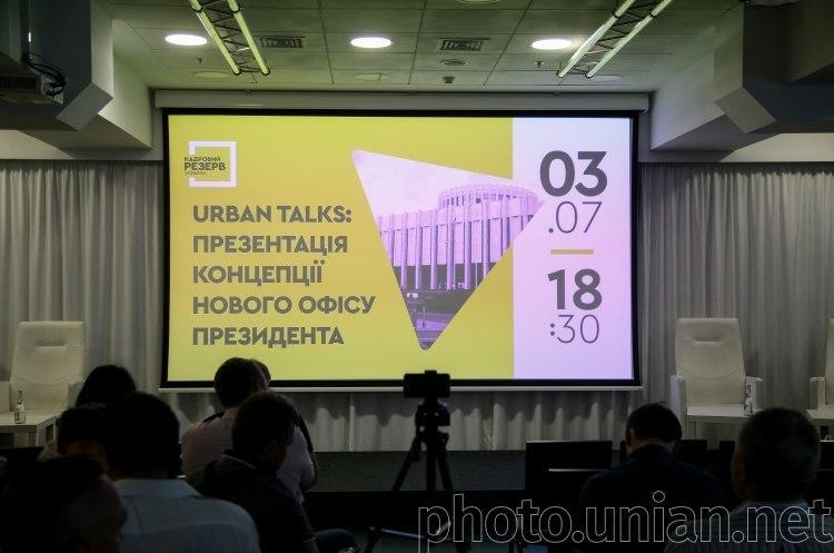 Переїзд Зеленського в Український дім коштуватиме 300 млн грн