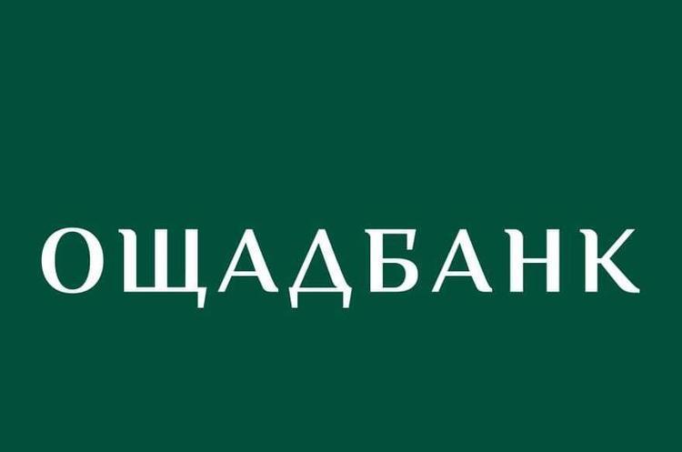Ощадбанк здобув перемогу на 100 млн грн у Верховному суді