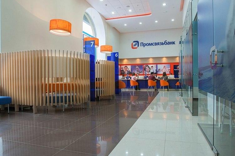 СБУ та Генпрокуратура повідомили про зв'язок бенефіціара NewsOne з банком, що фінансує війну