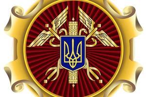 «Укроборонпром» та Skyrizon Aircraft Holdings можуть отримати контроль над «Мотор Січ» - АМКУ