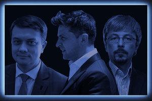 Mind X-ray: рентген бізнес-інтересів кандидатів від «Слуги народу». Ч. 2
